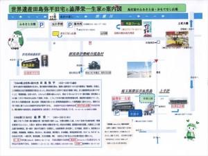 tajimayahei_map_R